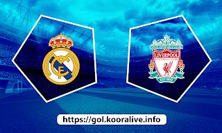 مشاهدة مباراة ليفربول ضد ريال مدريد 14-04-2021 بث مباشر في دوري ابطال اوروبا