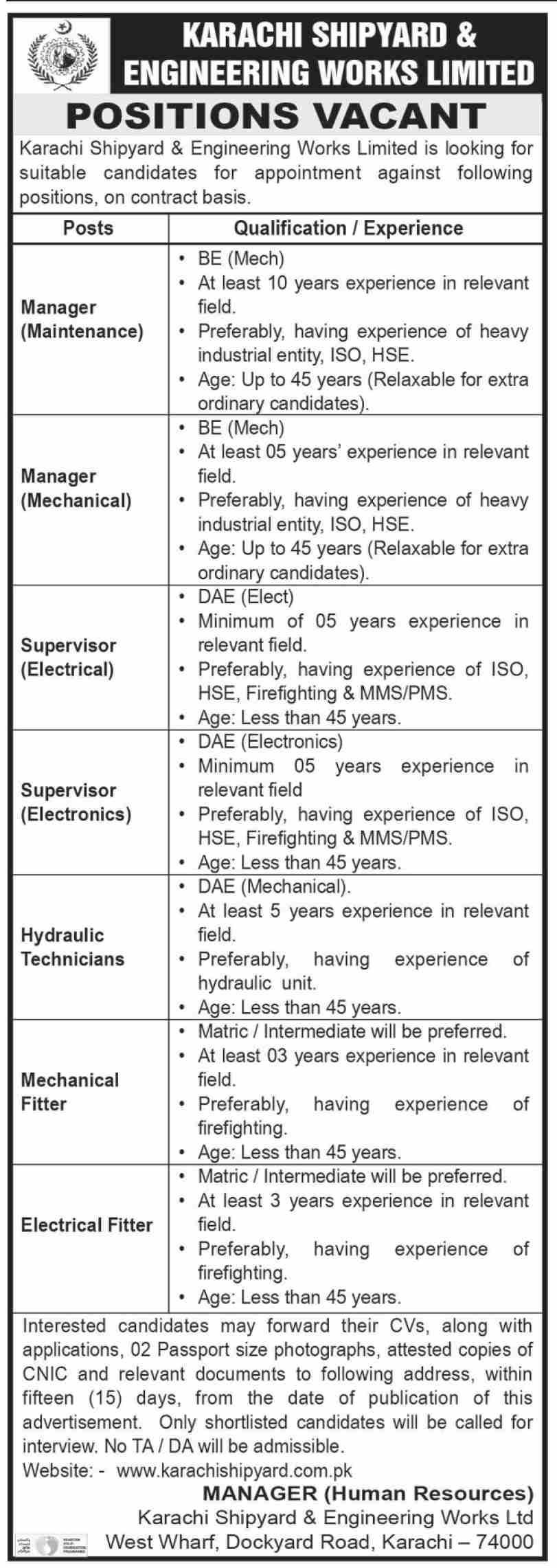 Karachi Shipyard and Engineering Works Limited Jobs 2020 for Supervisor