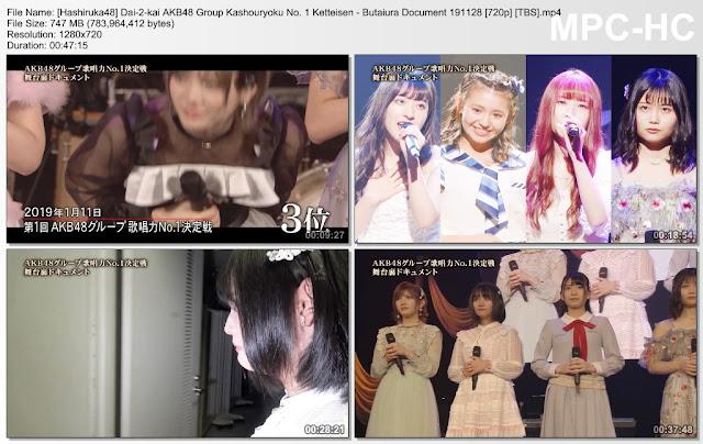 Dai 2-kai AKB48 Group Kashouryoku No.1 Ketteisen – Butaiura Document 191128 (TBS)