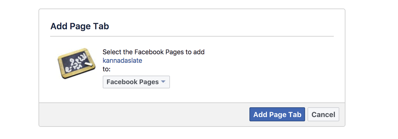 how to add like page to facebook post