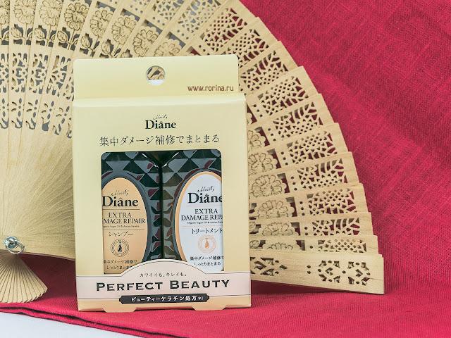 Moist Diane Perfect Beauty Шампунь и бальзам-маска кератиновое «Восстановление»: отзывы с фото