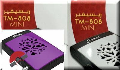 حصرى سوفت وير Truman TM-808 HD Mini