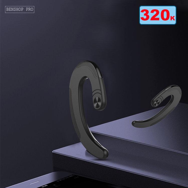 HBQ-Q25