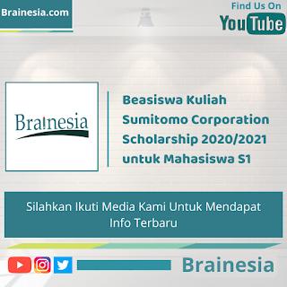 Beasiswa Kuliah Sumitomo Corporation Scholarship 2020/2021 untuk Mahasiswa S1