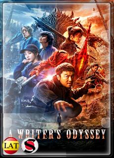 Héroe de Dos Mundos (2021) WEB-DL 1080P LATINO/CHINO