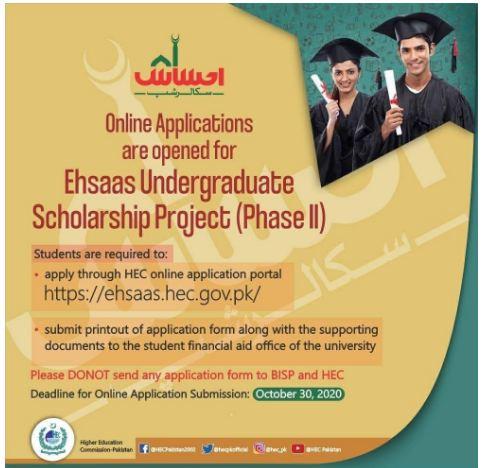 EHSAAS SCHOLARSHIP PROGRAM FOR UNDERGRADUATE STUDENTS 2020