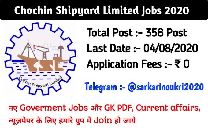 Cochin Shipyard Bharti 2020 Apply Online for 358 Post