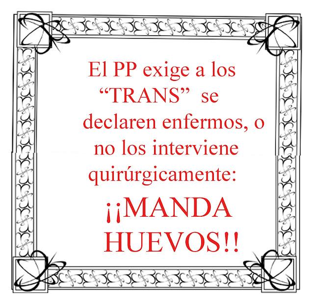 ¡INVEROSIMIL! ..¡¡CÍNICOS DEL PP, HIPÓCRITAS!! CADA VEZ MAS LEJOS DE LOS CIUDADANOS...