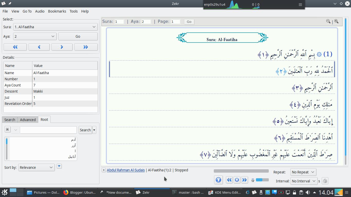 Ubuntu Buzz !: How To Install Zekr Quran Reader on Ubuntu