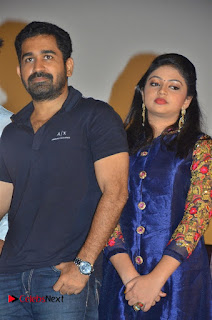 Saithan Tamil Movie Audio Launch Stills ~ Celebs Next