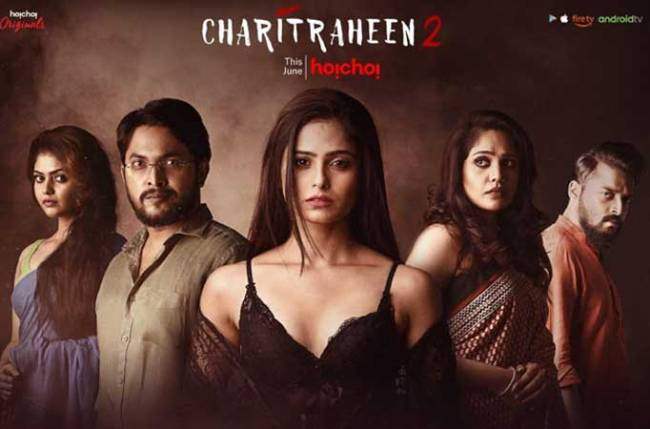 Charitraheen (2019) | Session 02 | Bengali HD