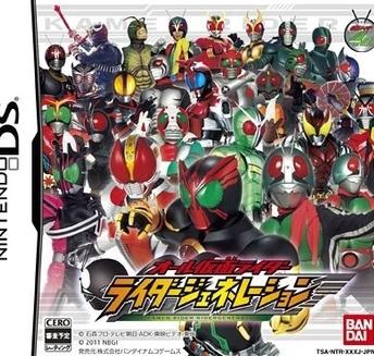 All Kamen Rider: Rider Generation 1