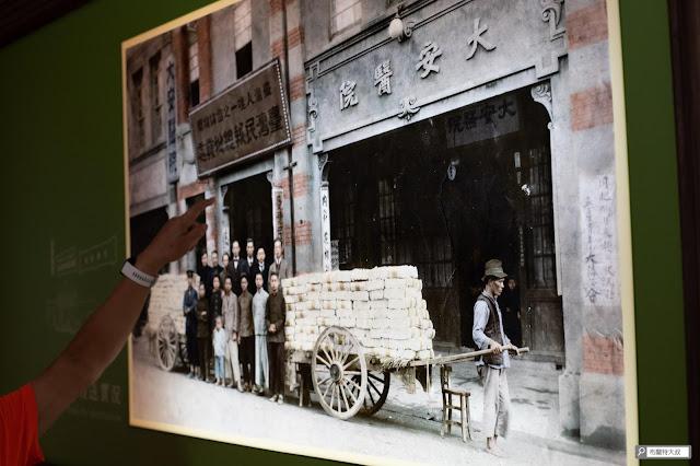 【大叔生活】重返大稻埕,窺探百年前日本小學生美學培養 - 日治時期的影響力依然烙印在台灣