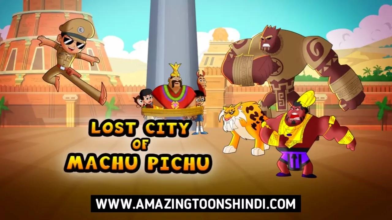 Little Singham Lost City Of Machu Pichu