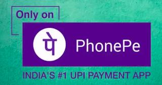 UPI Payment App - PhonePe