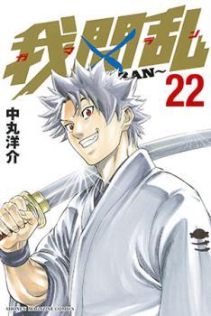 Gamaran Manga