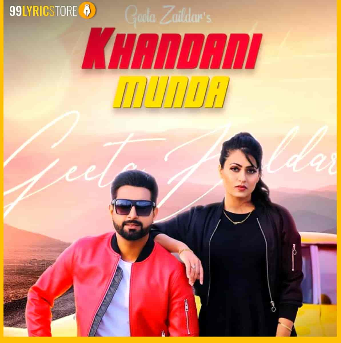 Khnadani Munda Images