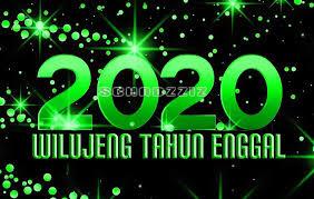 """""""Kartu Ucapan Selamat Tahun Baru 2020"""""""