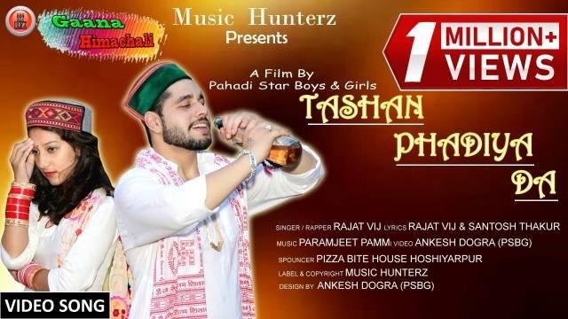 Tashan Phadiya Da Song mp3 Download - Rajat Vij