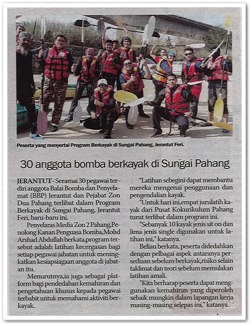 30 anggota bomba berkayak di Sungai Pahang - Keratan akhbar Sinar Harian 8 Mac 2019