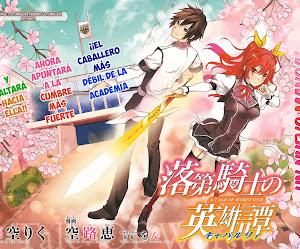 Rakudai Kishi no Cavalry [11/11] [Manga] [PDF] (MEGA)