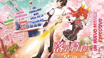 Rakudai Kishi no Cavalry [09/11] [Manga] [PDF] (MEGA)