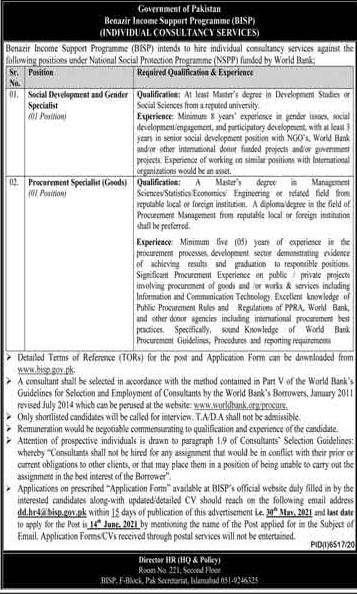 www.bisp.gov.pk Jobs 2021 - Benazir Income Support Programme (BISP) Jobs 2021 in Pakistan