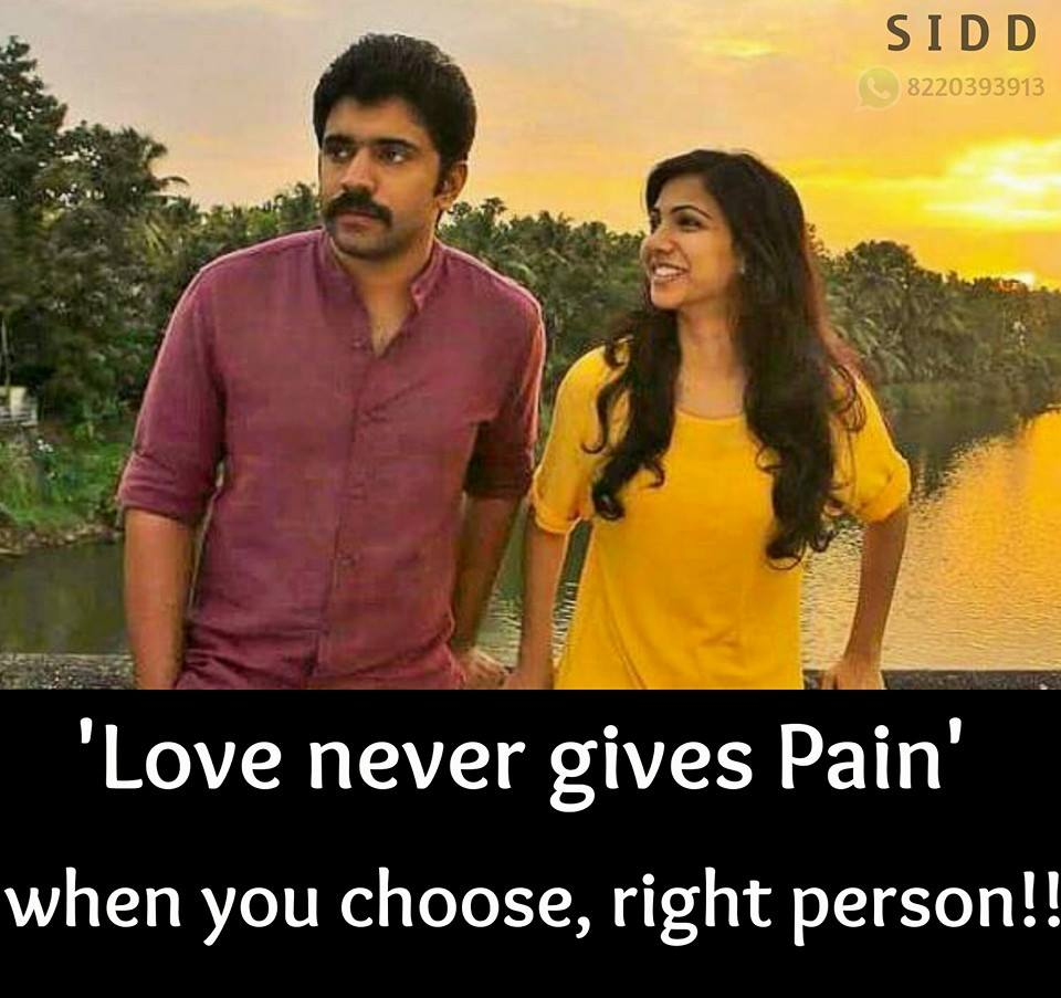 Tamil Movies Love & Love Failure Quotes