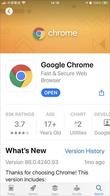 如何將『Chrome』App 設置為『iPhone』上的『預設瀏覽器App』