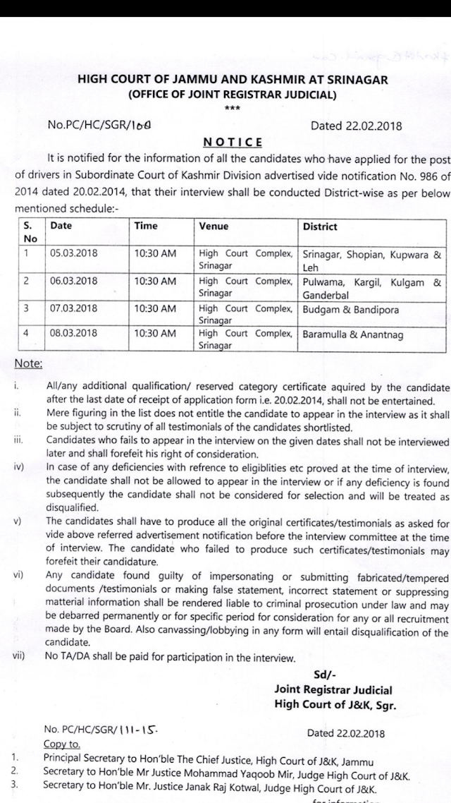 Recruitment in Subordinate Court of Kashmir Division.