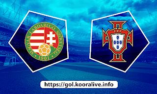 مشاهدة مباراة البرتغال ضد المجر 15-06-2021 بث مباشر في بطولة اليورو