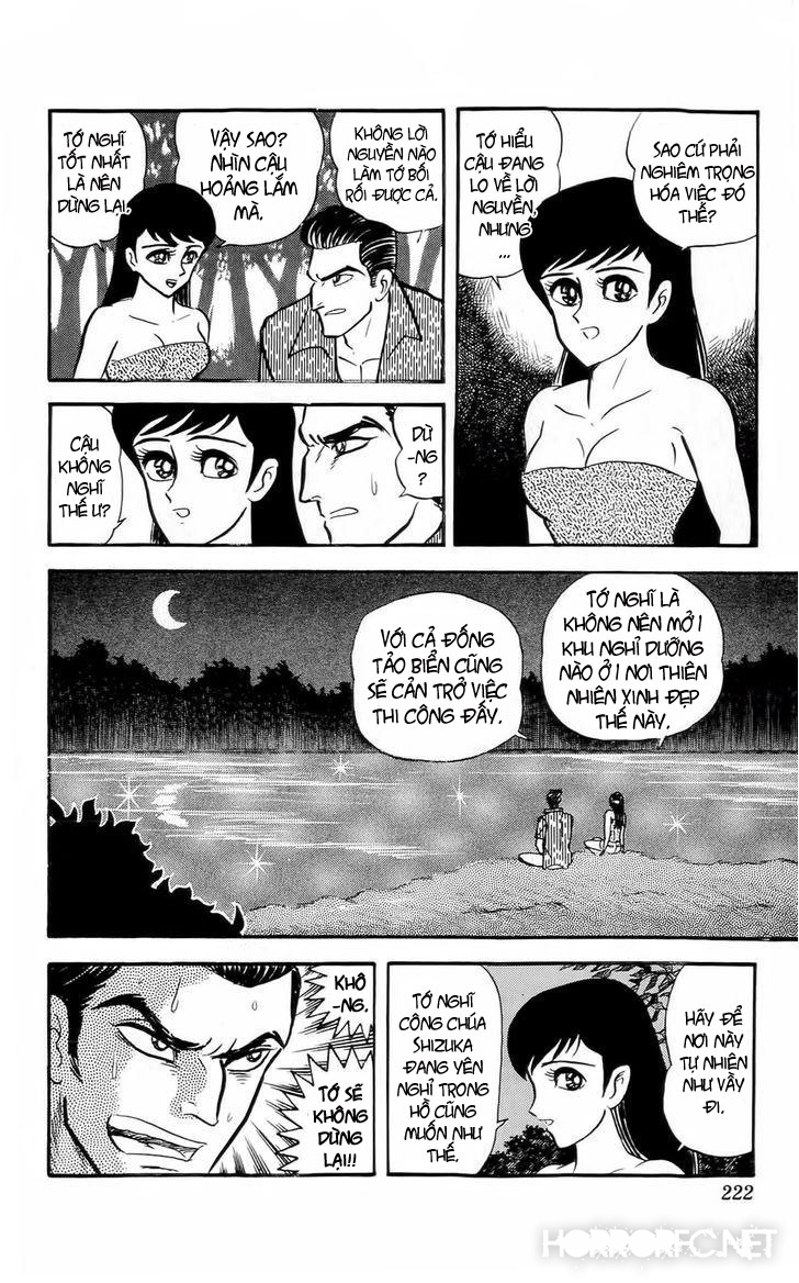 Mist Story chapter 7 trang 16