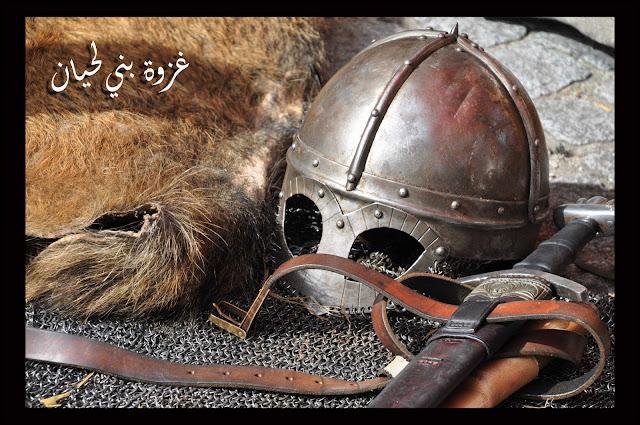 غزوة بني لحيان | الغزوات الأسلامية في عهد النبي