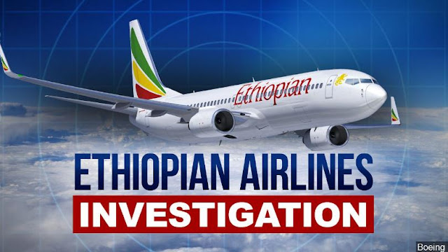 Heartbreaking Final Words Of Pilot Of Crashed Ethiopian AirPlane Uncovered