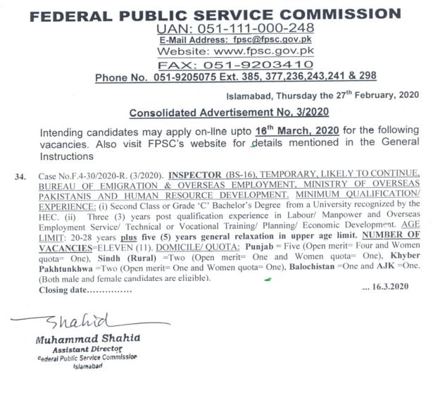 Inspector Jobs in FPSC Latest Advertisement 2020