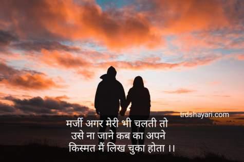 Sad love shayari best in hindi