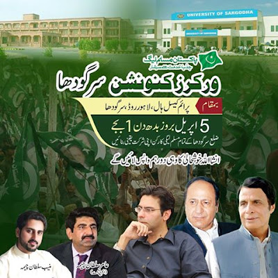 Pakistan Muslim League Workers Convention is going to be held in Sargodha on 5th April.