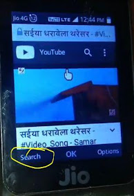 Jio phone me video kaise download kare