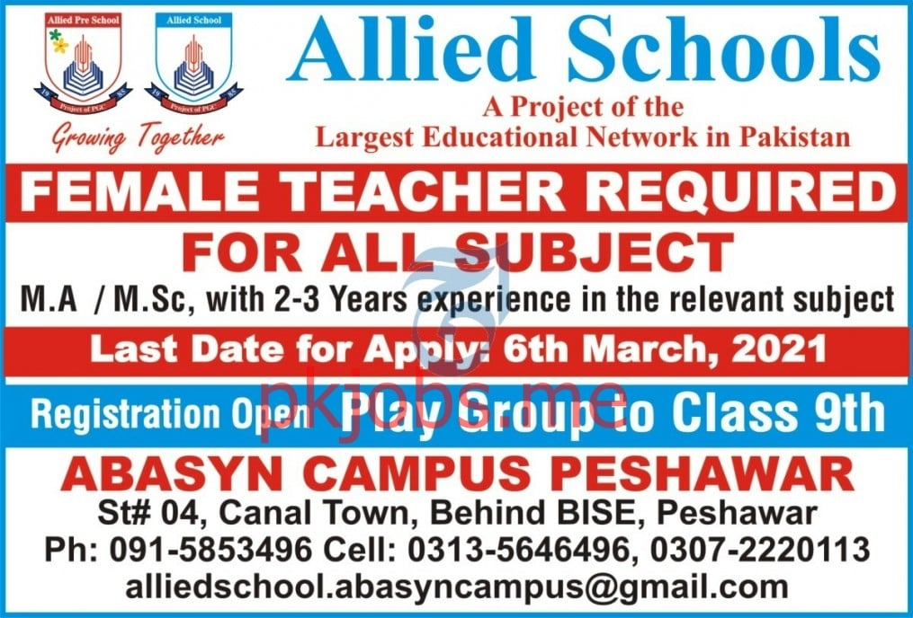 Latest Allied Schools Teaching Posts 2021