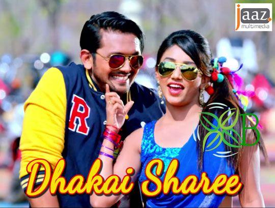 Dhakai Sharee - Niyoti