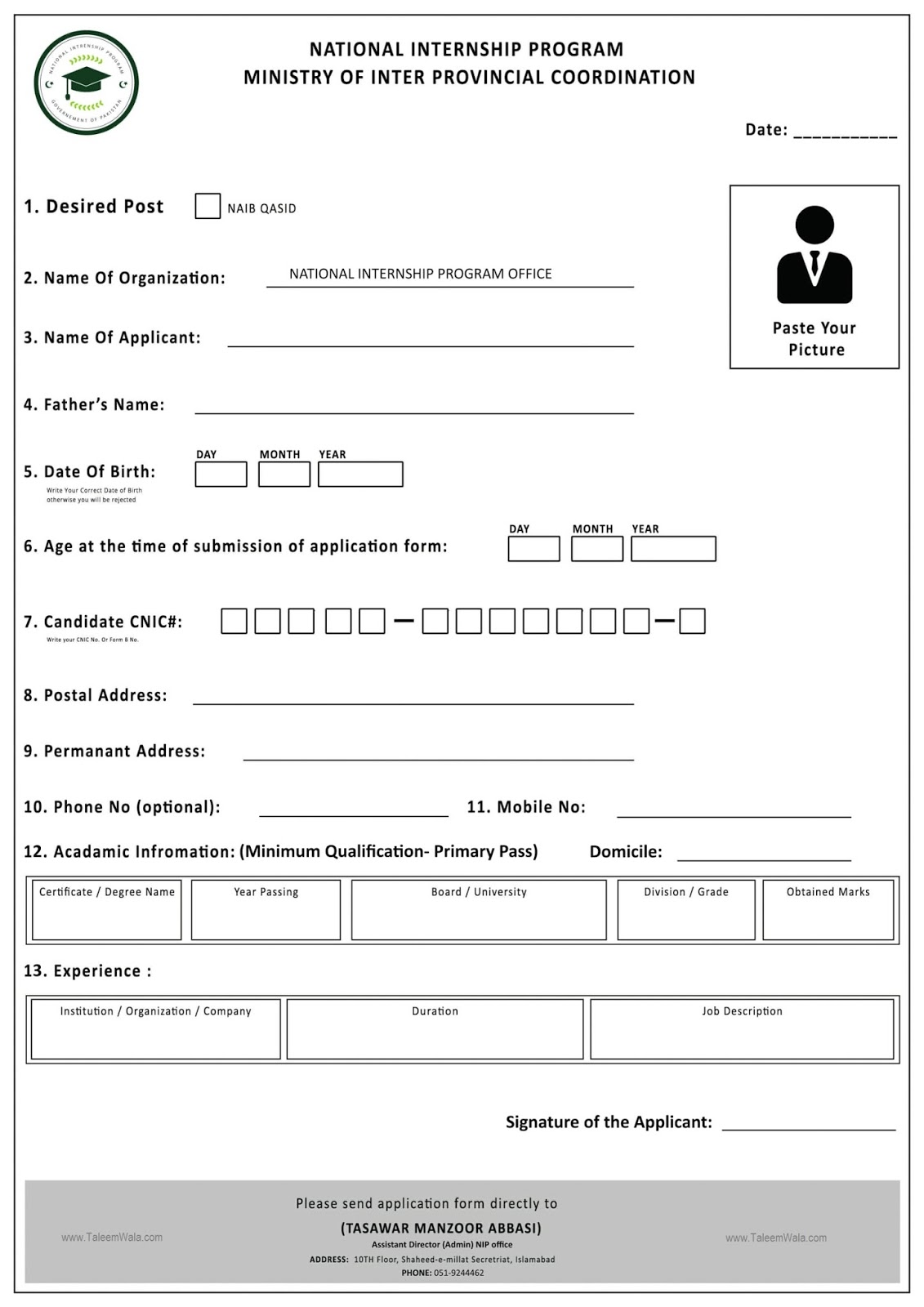 National Internship Program Job Application Form Download