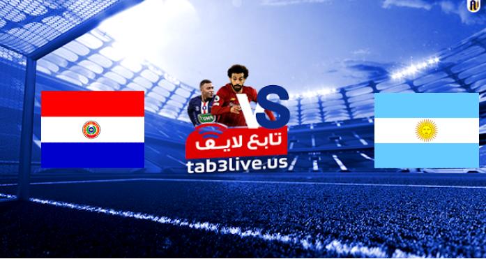 نتيجة مباراة الأرجنتين وباراجواي اليوم 2021/06/22 كوبا أمريكا