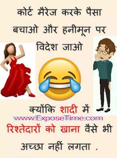 khatte-meethe-jokes