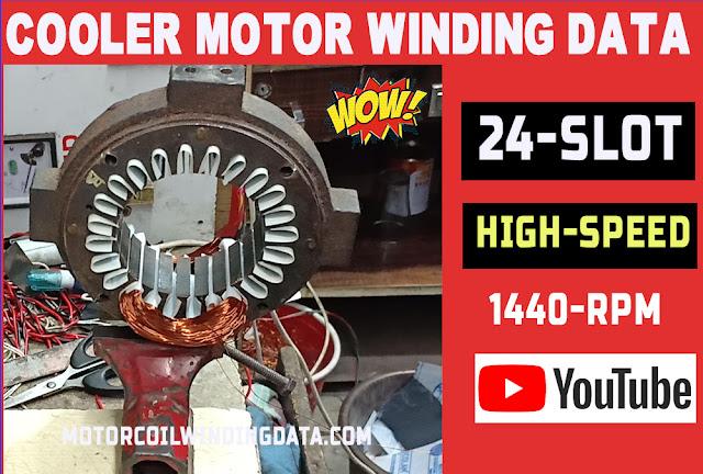 Three Speed Cooler motor winding data  three speed winding coil turns data. cooler fan motor winding data