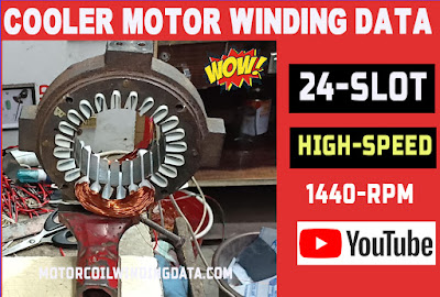 3 speed cooler motor winding data by electrical trendz Cooler motor rewinding data in hindi