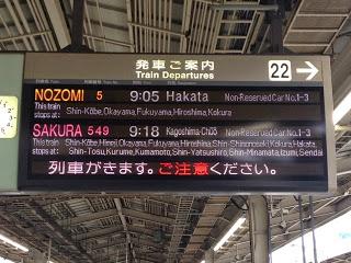 cartellone con gli orari degli shinkansen