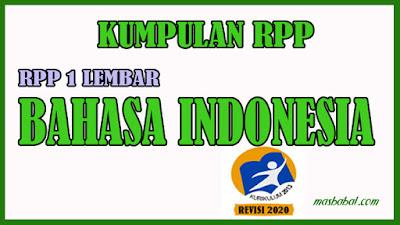 Perangkat Pembelajaran Kurikulum 2013 dan Rencana Pelaksanaan Pembelajaran (RPP) Selalu ada Perubahan. Contoh RPP 1 Lembar SMA Tahun 2020 akan menjadi perubahan pentiang, Guru Dituntut sendiri dalam mengembangkan RPP (Rencana Pelaksanaan Pembelajaran). Contoh RPP 1 Lembar SMA Mata Pelajaran Bahasa Indonesia Kelas X Tahun 2020
