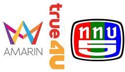 Biss Key Amarin, Tv5, True 4U Channel Tv Thailand