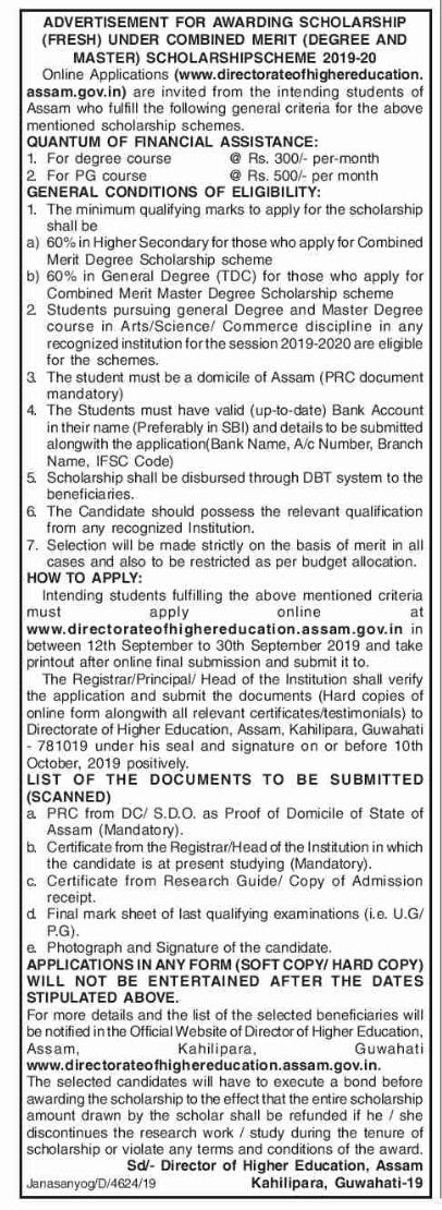 Assam Combined Merit Scholarship 2019