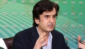NAB transfers inquiry against federal minister for food security and brother